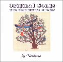 Original Songs for Community Choirs ~ double workdisc